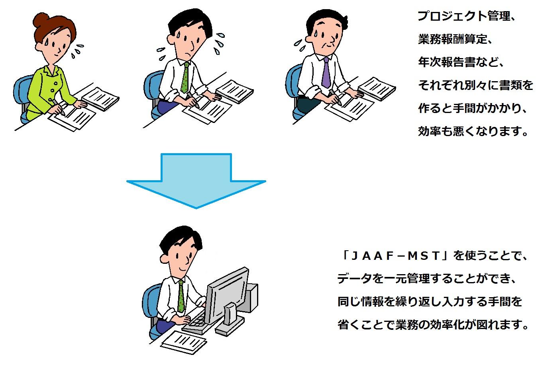 jaaf12.jpg