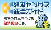 e-census-banner.jpg
